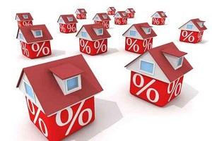 Погашение ипотечного кредита досрочно