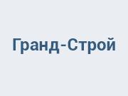 Гранд-Строй