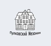 Пулковский мезонин
