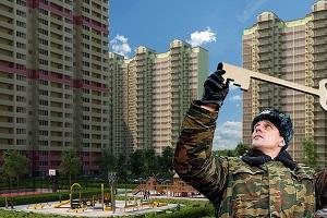 Все о военной ипотеке